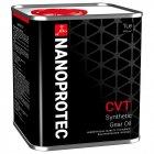 Nanoprotec CVT 1л.