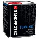 Nanoprotec Engine Oil 15W-40 1л.