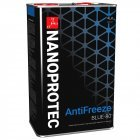 Nanoprotec Antifreeze Blue -80 G11 4л.