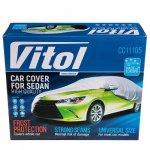 Чехол-тент для автомобиля Vitol CC11105 размер XL серый (F 170T/F 14062 XL (10))