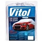 Чехол-тент для автомобиля Vitol CC11106 размер S серый (F 170T/CC11106 S  (12))