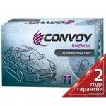 Комплект ксенонового світла Convoy 35W 9005 (HB3) 4300K