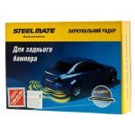 Steelmate PTS400M8