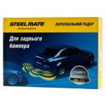 Steelmate PTS400Q4