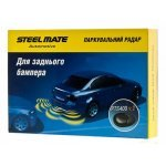 Steelmate PTS400 v.2
