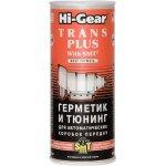 Герметик и тюнинг для АКПП с SMT² Hi-Gear 444 мл