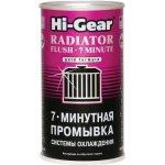 7-минутная промывка системы охлаждения двигателя Hi-Gear 325 мл.