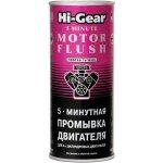 5-минутная промывка двигателя Hi-Gear 444 мл.