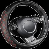 Чехлы на руль (5)