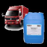 Моторные масла для грузовых автомобилей (158)