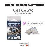 Запасной картридж Giga Refill Blue Musk