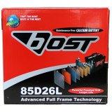 Акумулятор Bost 85D26L 75A / ч R азія