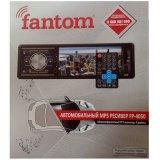 Автомагнітола Fantom FP-4050