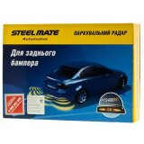 Steelmate PTS400M1