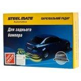Steelmate PTS400M8