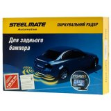Steelmate PTS400V1