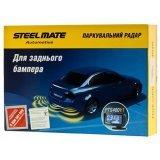 Steelmate PTS400V1