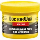 Паста для металлов DoctorWax 150 мл.