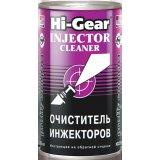 Очиститель инжекторов быстрого действия Hi-Gear 295 мл.