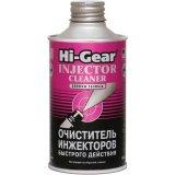 Очиститель инжекторов быстрого действия Hi-Gear 325мл.