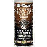 Мягкий очиститель для двигателей с износом, с SMT2 Hi-Gear 444 мл.