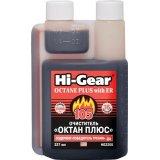 Очиститель «ОКТАН–ПЛЮС» с ER Hi-Gear 237 мл.