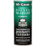 Размораживатель дизельного топлива Hi-Gear 444 мл.