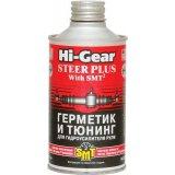 Герметик и тюнинг для гидроусилителя руля с SMT² Hi-Gear 295 мл.