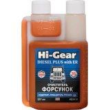Очиститель форсунок для дизеля с ER Hi-Gear 237 мл.