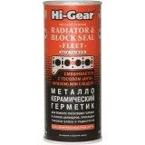 Металлокерамический герметик для устранения течей в системе охлаждения Hi-Gear 444 мл.