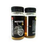 Присадка для 4-х тактных мотоциклов Nanoprotec Mototec 4 100 мл.