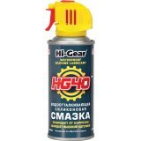 Водоотталкивающая силиконовая смазка HG40 Hi-Gear 185 мл.