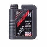 Liqui Moly Racing 4T 20W-50 HD 1 л.