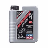 Liqui Moly Racing Synth 2T 1 л.