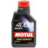 Моторное масло Motul 4000 Motion 15W-40 1л.