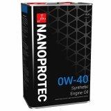 Моторное масло Nanoprotec Engine Oil 0W-40 4л.