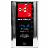 Моторне масло Nanoprotec Engine Oil 15W-40 20л.