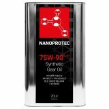 Nanoprotec Gear Oil 75W-90 GL-4/5 20л.