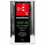 Nanoprotec Diesel Engine Oil 10W-40 20л.