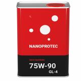 Трансмісійне масло Nanoprotec 75W-90 GL-4 Semi-Synthetic 1 л