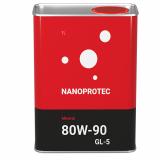 Трансмиссионное масло Nanoprotec 80W-90 GL-5 Mineral 1 л