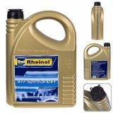 Трансмиссионное масло Rheinol ATF Spezial CVT 5л.
