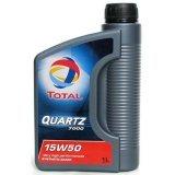 Total Quartz 7000 15W-50 1л.