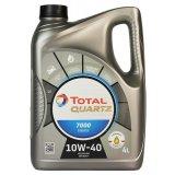 Моторное масло Total Quartz 7000 Energy 10W-40 4л.
