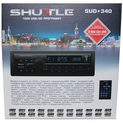 Автомагнитола Shuttle SUD-340