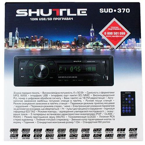 Автомагнитола Shuttle SUD-370