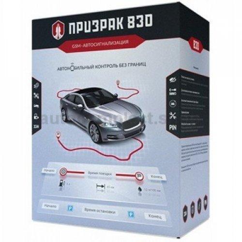 Автосигнализация Prizrak-830 с CAN шиной и GSM модулем