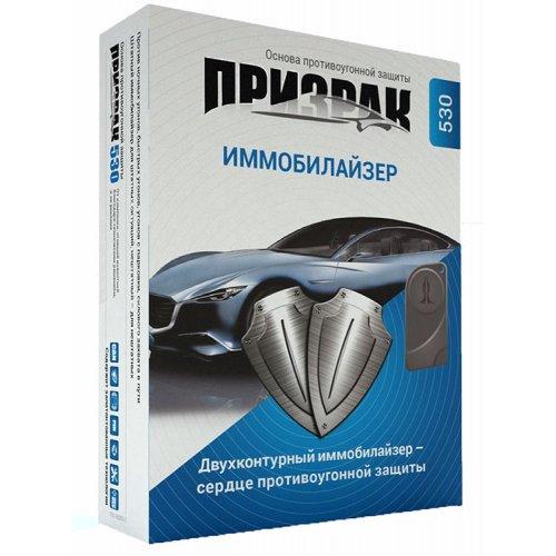 Иммобилайзер Prizrak-530 с CAN шиной