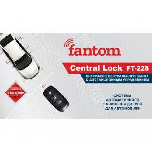 Интерфейс управления центральным замком Fantom FT-228