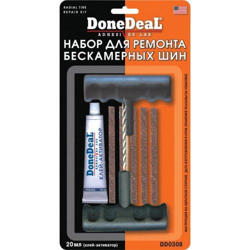 Повний набір без різака DoneDeal для ремонту безкамерних шин 20 мл